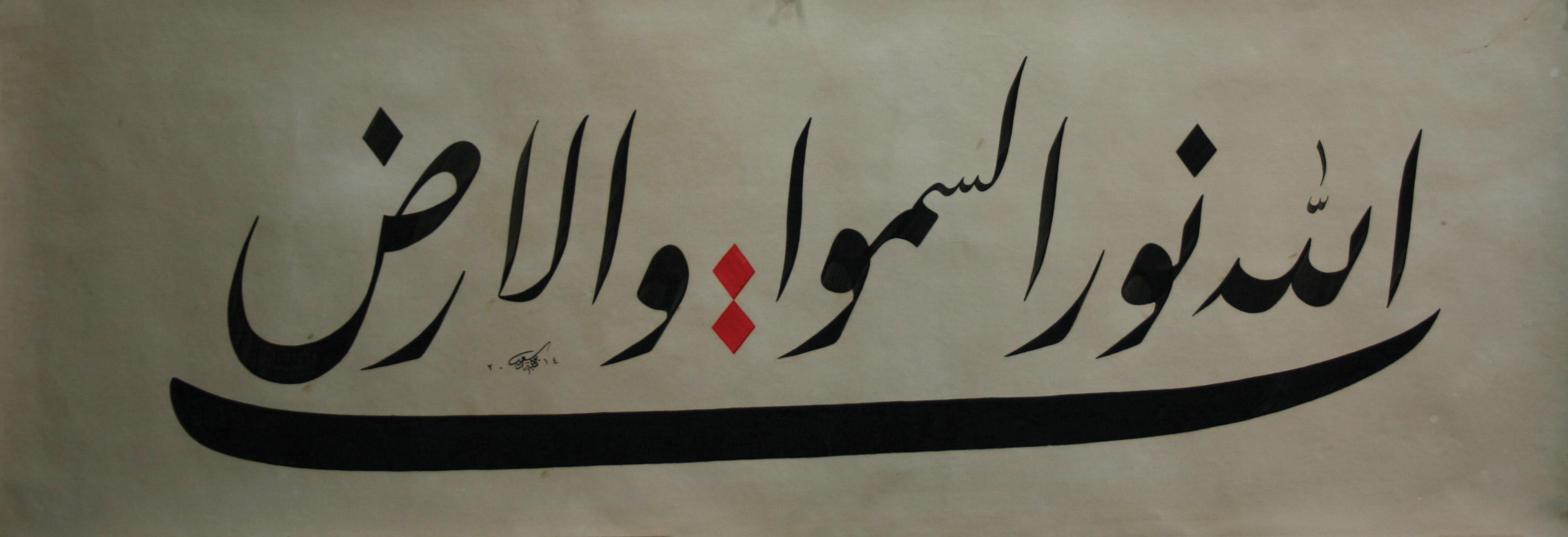 بين المحرق و إشبيلية | Busaad Art Gallery